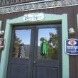 Doors to Bierstube